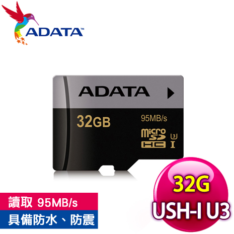 ADATA 威剛 Premier Pro 32G microSDHC UHS-I U3 記憶卡