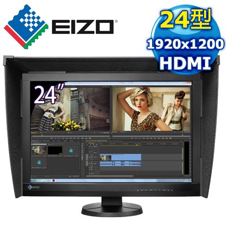 EIZO 藝卓 ColorEdge CG247X 24型 16:10 IPS面板 LED液晶螢幕