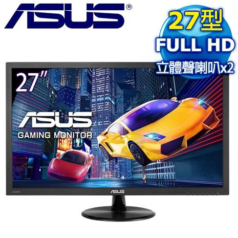 ASUS 華碩 VP278H 27型 低藍光不閃屏寬螢幕