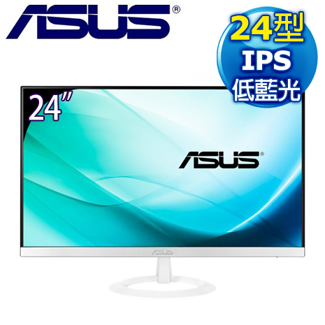ASUS 華碩 VZ249H-W 24型 IPS 低藍光不閃屏 液晶螢幕《白》-數位筆電.列印.DIY-myfone購物