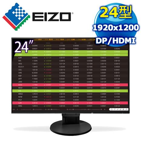 EIZO 藝卓 FlexScan EV2456 24型 IPS薄邊框寬螢幕《黑》