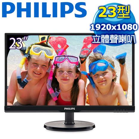 PHILIPS 飛利浦 236V6QHAB 23型 AH-IPS液晶螢幕
