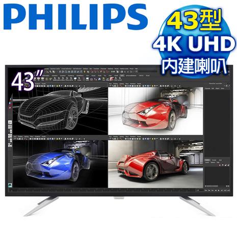 PHILIPS 飛利浦 BDM4350UC 43型 4K IPS液晶螢幕顯示器