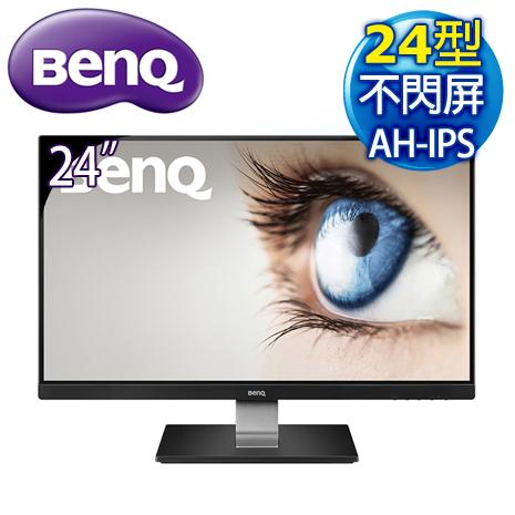 BenQ 明基 GW2406Z 24型 不閃屏+低藍光 IPS寬螢幕