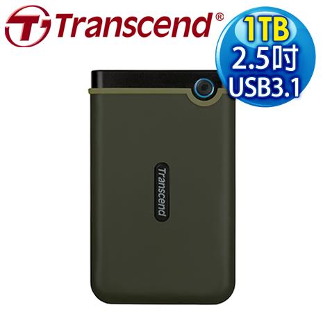 Transcend 創見 SJ25M3E 1TB USB3 2.5吋 軍規防震硬碟《軍綠》