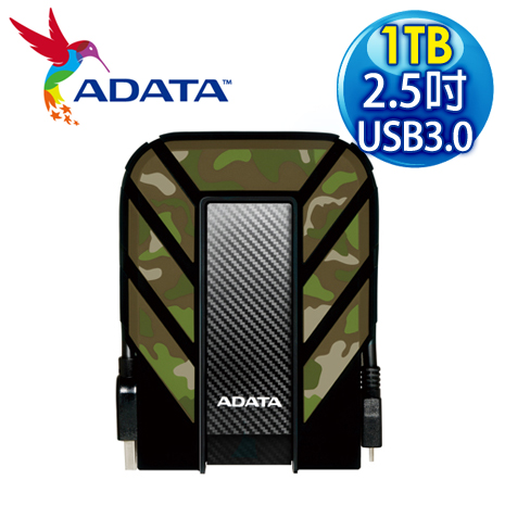 ADATA 威剛 HD710M 1TB 2.5吋 USB3.0 軍規防水防震行動硬碟《限量迷彩》