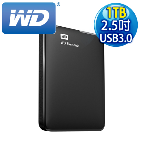 WD 威騰 Elements 1TB 2.5吋 USB3.0 外接式硬碟(WESN)