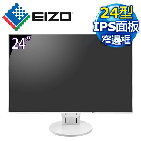 EIZO 藝卓 FlexScan EV2456 24型 IPS薄邊框寬螢幕《白》