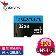 ADATA 威剛 Premier 32G microSDHC UHS-I U1 藍卡記憶卡