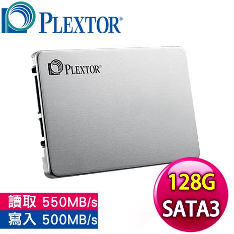 Plextor 浦科特 S3C-128G 2.5吋 SSD固態硬碟