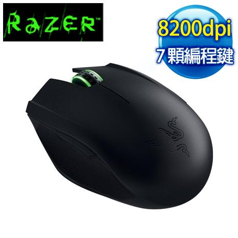 Razer 雷蛇 八岐大蛇 Chroma 8200 藍芽滑鼠