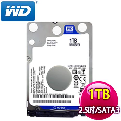 WD 威騰 Blue 1TB 2.5吋 128M SATA3 藍標硬碟WD10SPZX
