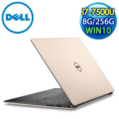 DELL 戴爾 XPS13-9360-R1808TGTW 13吋筆記型電腦金/I7-7500U/8G/256GB/Win10