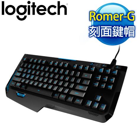 【17光棍節】Logitech 羅技 G310 ATLAS DAWN 機械式遊戲鍵盤