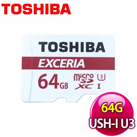 Toshiba 東芝 64GB Micro SDXC UHS-I U3 90MB記憶卡《附轉卡》