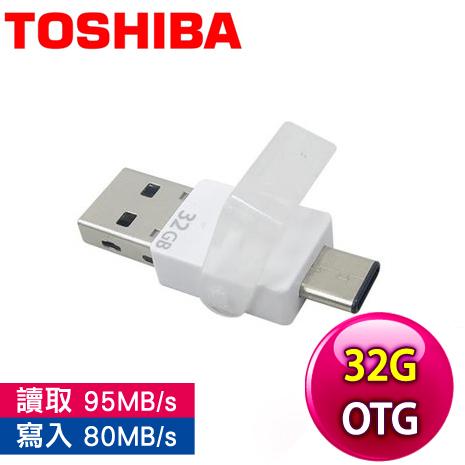 Toshiba 東芝 U382雙勁碟32G TypeC USB3.0隨身碟