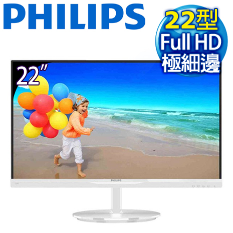 PHILIPS 飛利浦 224E5QSW 22型 IPS 液晶螢幕