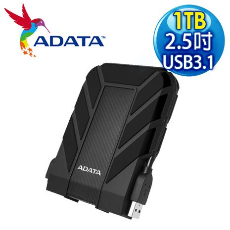 ADATA 威剛 HD710 Pro 1TB 2.5吋 USB3.1 軍規防水防震行動硬碟《黑》