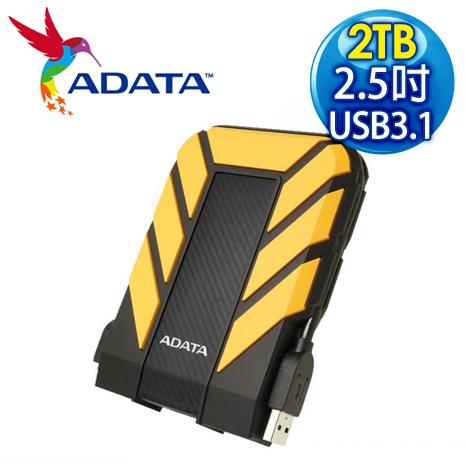 ADATA 威剛 HD710 Pro 2TB 2.5吋 USB3.1 軍規防水防震行動硬碟《黃》