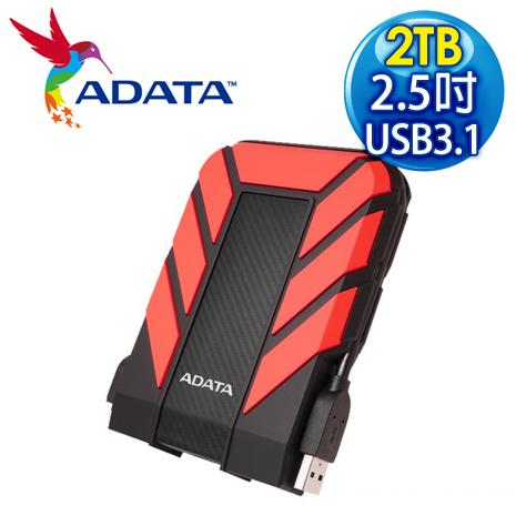 ADATA 威剛 HD710 Pro 2TB 2.5吋 USB3.1 軍規防水防震行動硬碟《紅》