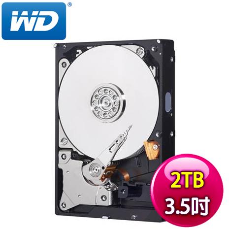 WD 威騰 Blue 藍標 2TB 3.5吋 64M SATA3 內接硬碟WD20EZRZ