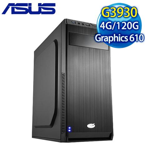 華碩H110M平台【烈火金塵】Intel G3930 120 SSD高速平價文書機