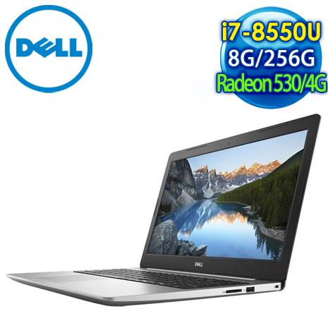DELL 戴爾 Inspiron 15-5570-R1748STW 筆記型電腦(銀/I7-8550U/8G/256G/Radeon530/Win10)