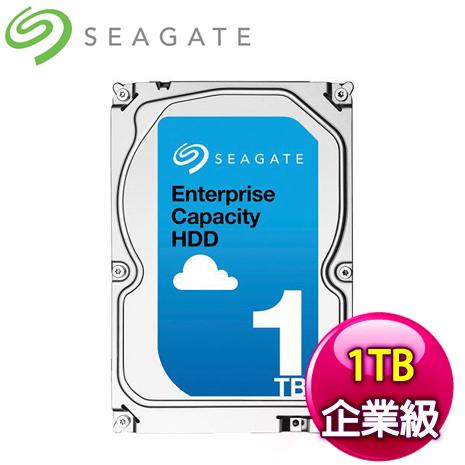 Seagate 希捷 1TB 3.5吋 7200轉 128M快取 SATA3企業級硬碟(ST1000NM0008)