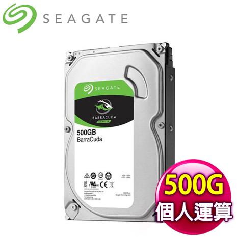 Seagate 希捷 新梭魚 500G 7200轉 SATA3 3.5吋硬碟(ST500DM009-3Y)
