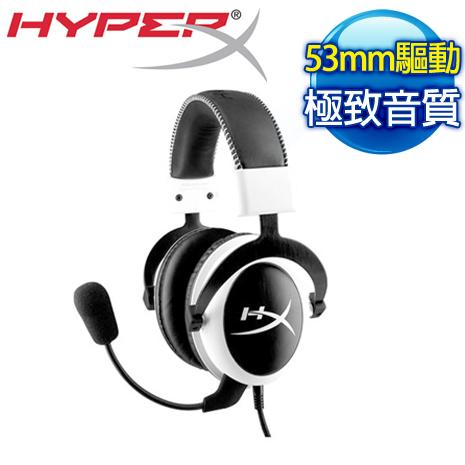 Kingston 金士頓 HyperX CLOUD 電競耳機《白》KHX-H3CLW