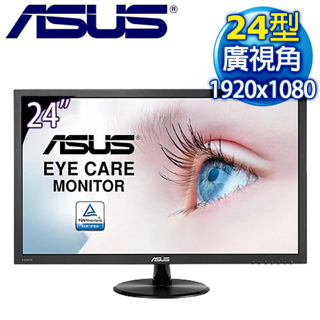 ASUS 華碩 VP247HAE 24型 電腦螢幕
