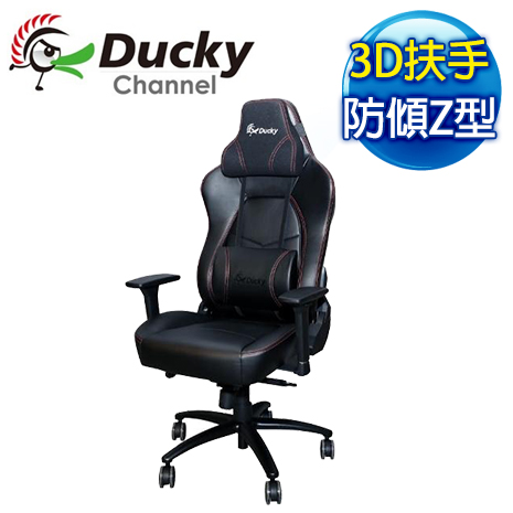 Ducky 創傑 Hurricane 電競椅 (Z型防傾青蛙托盤/德國TUV認證四級氣壓桿)