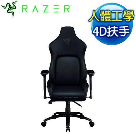 Razer 雷蛇 ISKUR 人體工學設計電競椅黑色(不含安裝)(RZ38-02770200-R3U1)