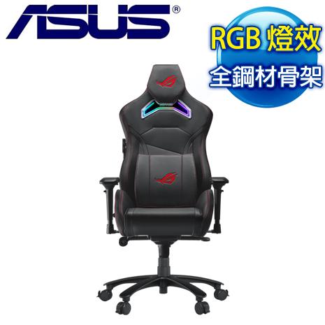 ASUS 華碩 ROG Chariot RGB SL300C 電競椅