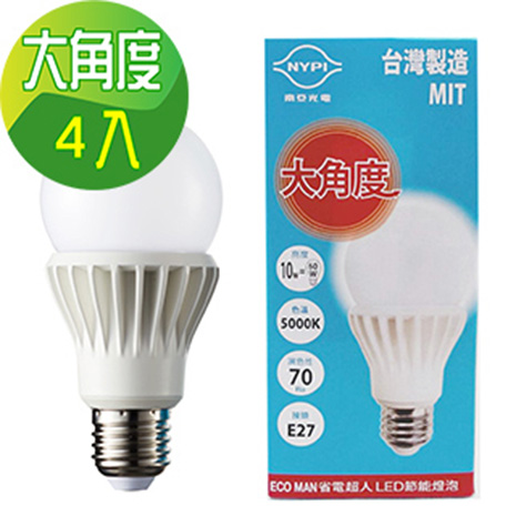 【南亞光電】【大角度】ECO MAN 省電超人LED節能燈泡10W(4入)黃光