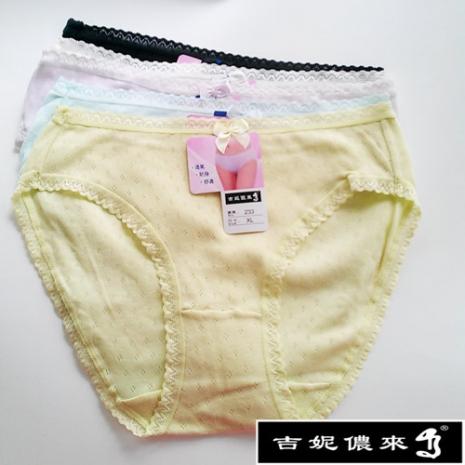 【吉妮儂來】6件組舒適低腰純棉加大尺碼三角褲 (隨機取色/尺寸Free)