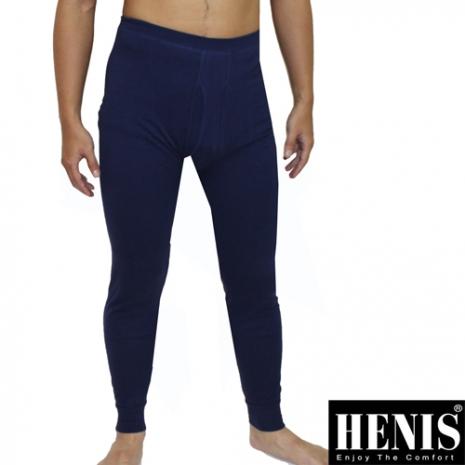 【HENIS】精典時尚型男純棉彩色衛生褲~3件組(黑灰丈青)XL-黑淺灰丈青