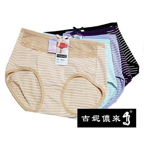 6件組吉妮儂來 舒適中腰條紋平口媽媽褲 隨機取色