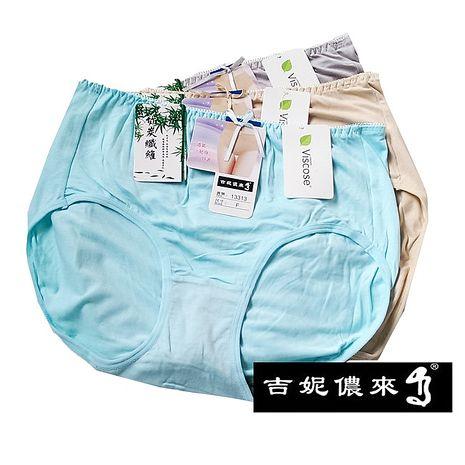 吉妮儂來12件組舒適加大尺碼竹炭底中腰提臀媽媽褲(隨機取色)