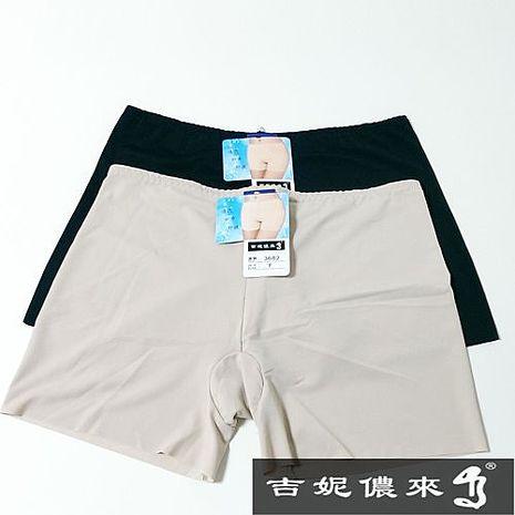 吉妮儂來 6件組舒適中低腰無痕素面平口褲 (隨機取色/尺寸Free)