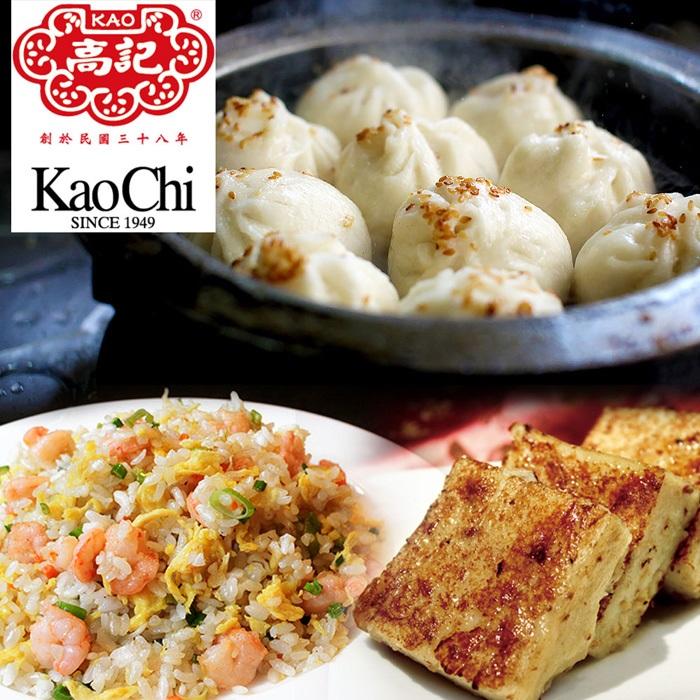【台北】高記上海料理2人精選套餐(假日不加價)