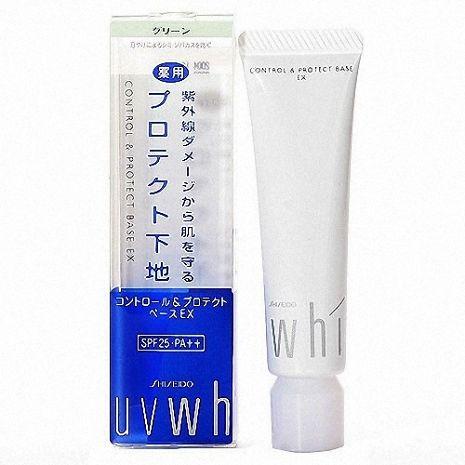 Shiseido 資生堂優白妝前修飾霜(綠色)(25g) -美妝‧保養‧香氛‧精品-myfone購物