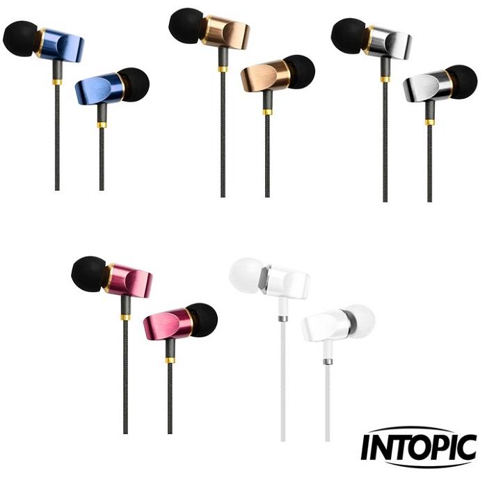【INTOPIC】高質感鋁合金耳機麥克風 JAZZ-I65天使白