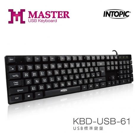 【INTOPIC】USB標準鍵盤 KBD-USB-61