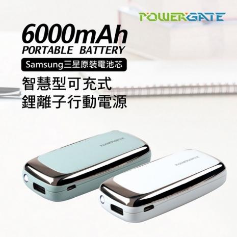 【INTOPIC】智慧型可充式鋰離子行動電源 PW-600粉嫩綠