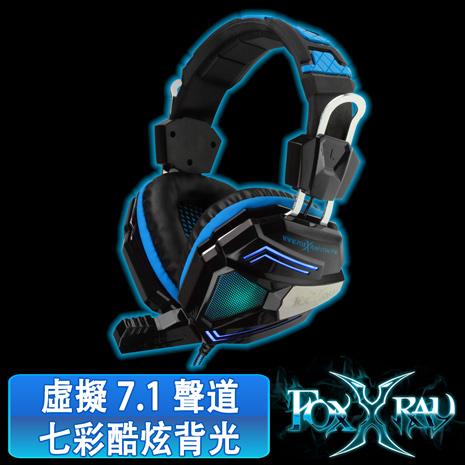 【FOXXRAY】風暴響狐USB電競耳機麥克風 FXR-SAU-01
