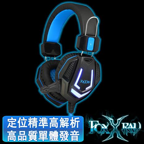 【FOXXRAY】蒼藍響狐電競耳機麥克風FXR-BAL-11