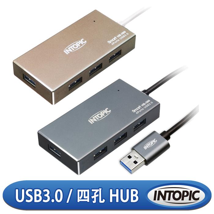 INTOPIC 廣鼎 USB3.0 鋁合金高速集線器(HB-380)