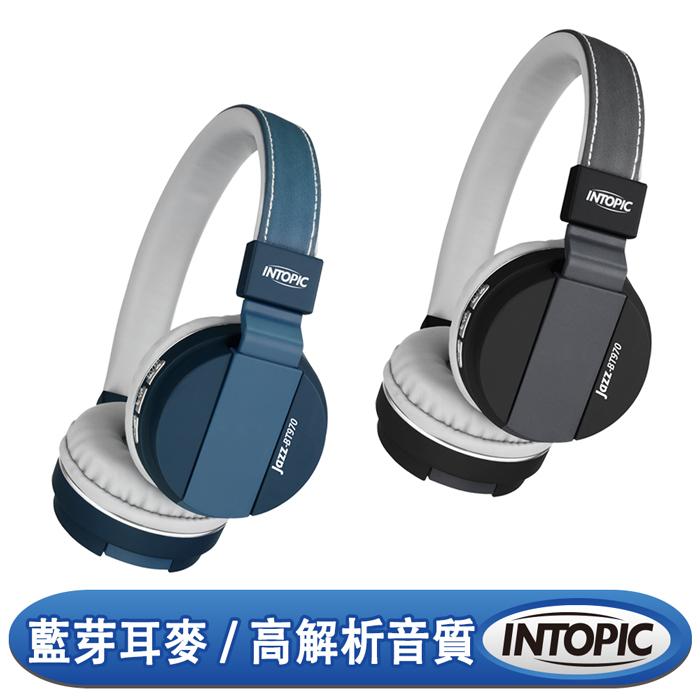 INTOPIC 廣鼎 藍牙摺疊耳機麥克風(JAZZ-BT970)靛藍