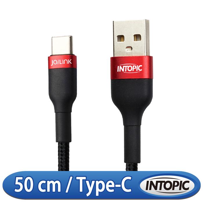 INTOPIC 廣鼎 Type-C 鋁合金快速充電傳輸線(CB-UTC-S19/50cm)